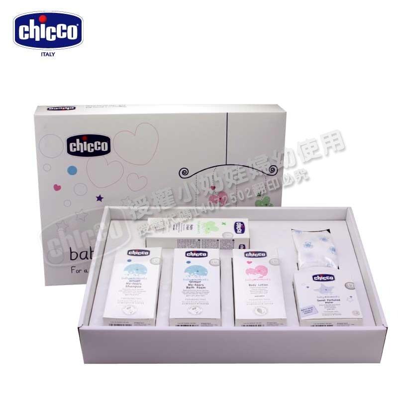 Chicco - 寶貝嬰兒豪華香氛保養禮盒 0