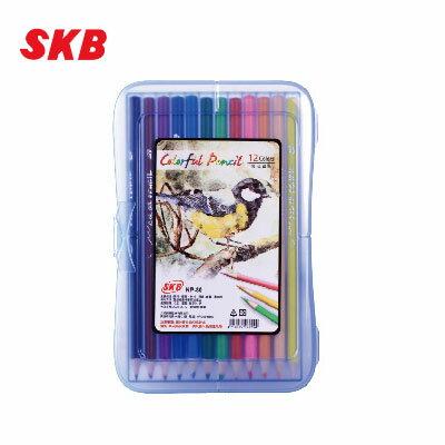 SKB NP-80 色鉛筆12色 / 盒