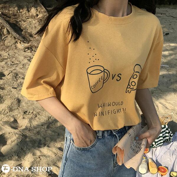 F-DNA★咖啡vs披薩繪圖圓領短袖上衣T恤(2色-均碼)【ET12706】 4