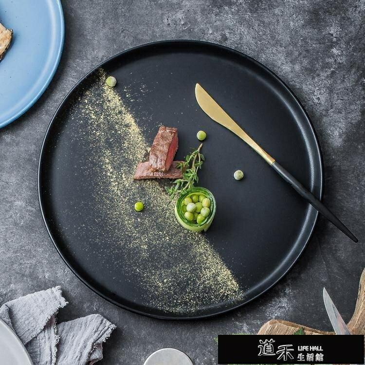 點心盤 托盤非洲之夜磨砂北歐餐廳平底牛排西餐盤陶瓷早餐蛋糕托盤披薩甜品盤 摩可美家