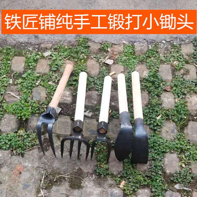 老式純手工鍛打小鋤頭戶外全鋼多功能除草種菜栽花挖土挖藥挖筍鋤