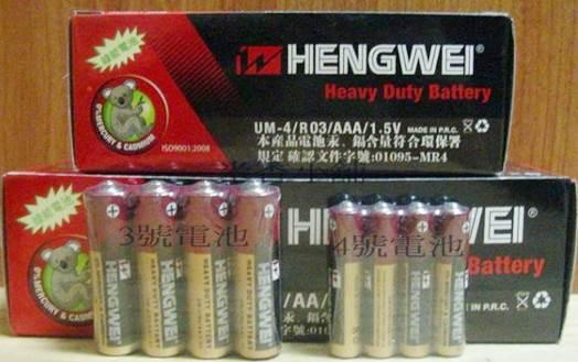 無尾熊 小熊 環保電池(4入/排) 3號 4號 電池 乾電池 碳鋅電池 AAA AA 環保乾電池 玩具電池 【塔克】