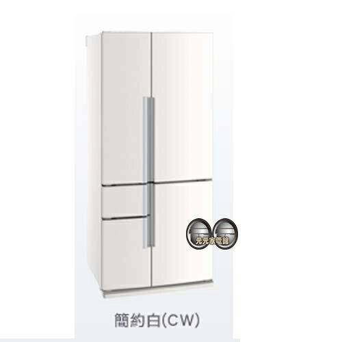 MITSUBISHI三菱645L 五門變頻電冰箱 MR~Z65W 簡約白~限區配送