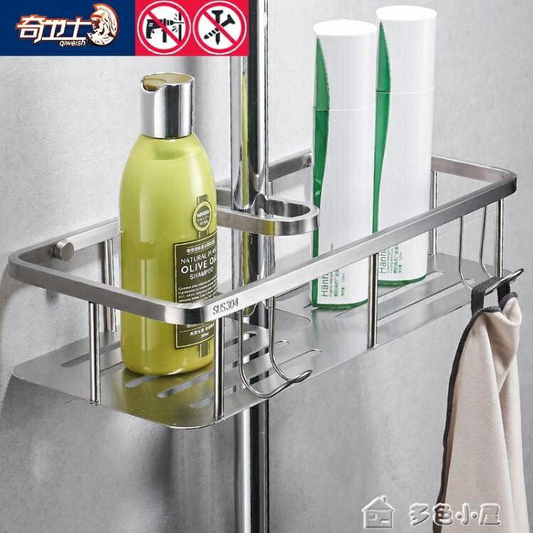 【618購物狂歡節】花灑置物架浴室置物架免打孔淋浴房桿花灑置物架衛生間托盤壁掛架墻上收納架