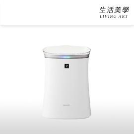 嘉頓國際 夏普 SHARP【FU-H50】空氣清淨機 12坪 負離子7000 除臭 PM2.5
