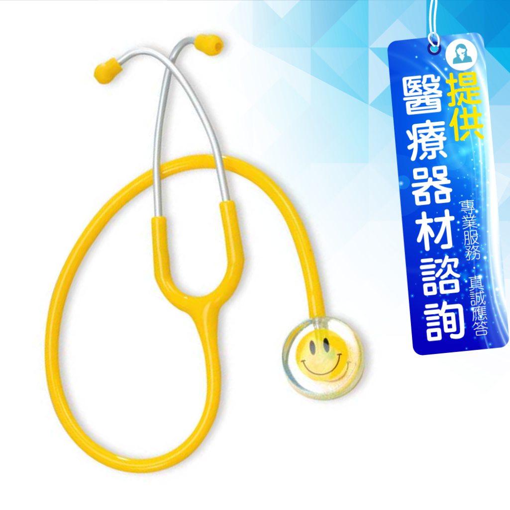 來而康 心鑽系列 Spirit 精國聽診器 (未滅菌) CK-AC603S  單面聽診器