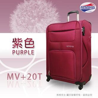 《熊熊先生》Samsonite 美國旅行者 American Tourister 行李箱登機箱 20T 超輕量18吋 TSA海關鎖