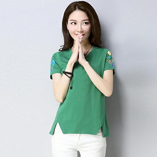 修身印花時尚T恤(5色M~4XL)*ORead* 4