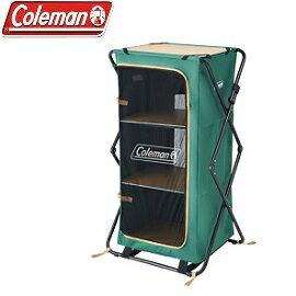 [ Coleman ] 原野廚房收納置物櫃 / 公司貨 CM-31297