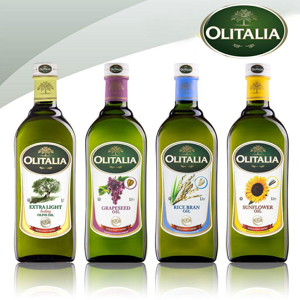 《限量搶購》【奧利塔1000ml】葡萄籽油1瓶+葵花油1瓶+玄米油1瓶+精製橄欖1瓶 (4瓶禮盒組)