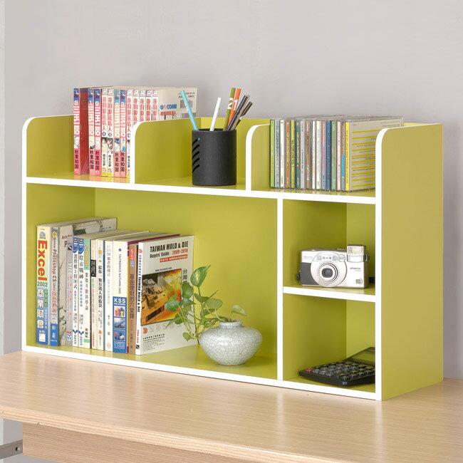 書架/書擋/收納 TZUMii 多功能桌上書架-蘋果綠