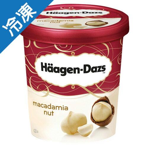 哈根達斯冰淇淋品脫夏威夷果仁473ml【愛買冷凍】