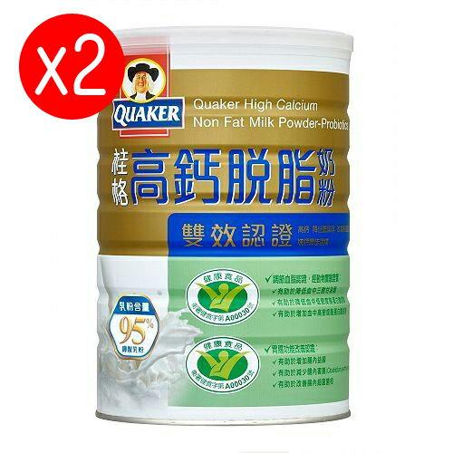 桂格 雙認證高鈣三益菌奶粉1.5kg 2入組【德芳保健藥妝】