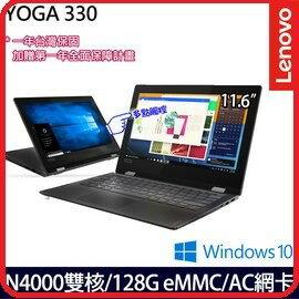 Lenovo聯想YOGA330-11翻轉觸控筆電81A6003XTW11.6吋黑N40004G128GWIN10