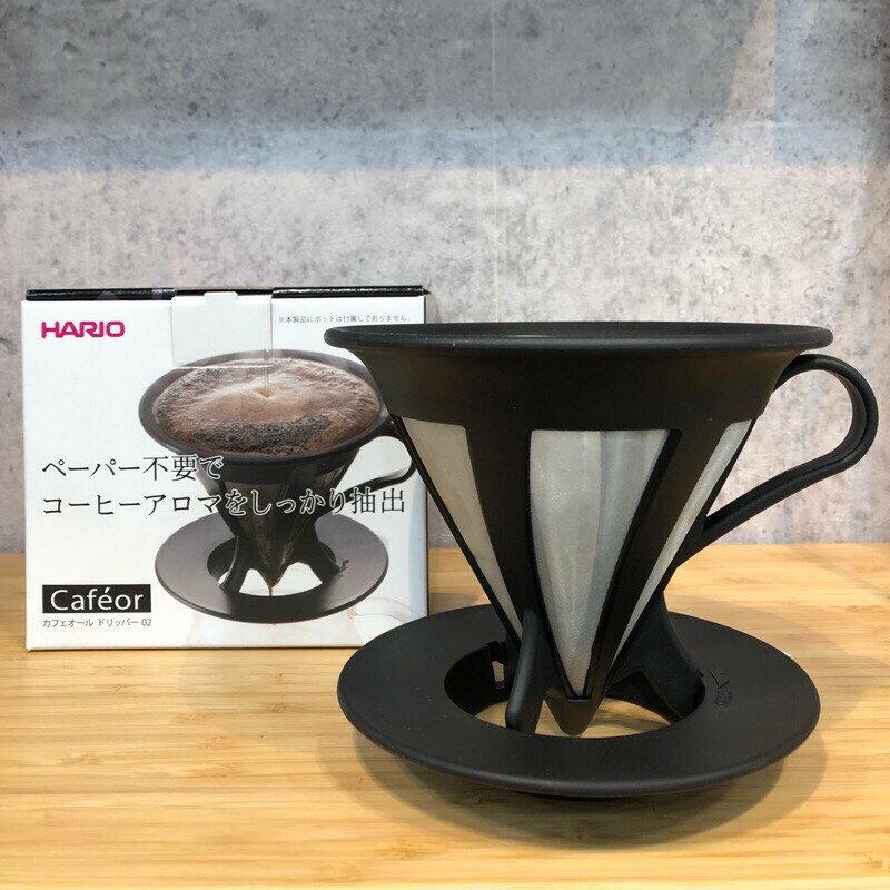 Hario CFOD-02B 不鏽鋼濾網 免濾紙手沖濾杯『93 coffee wholesale』