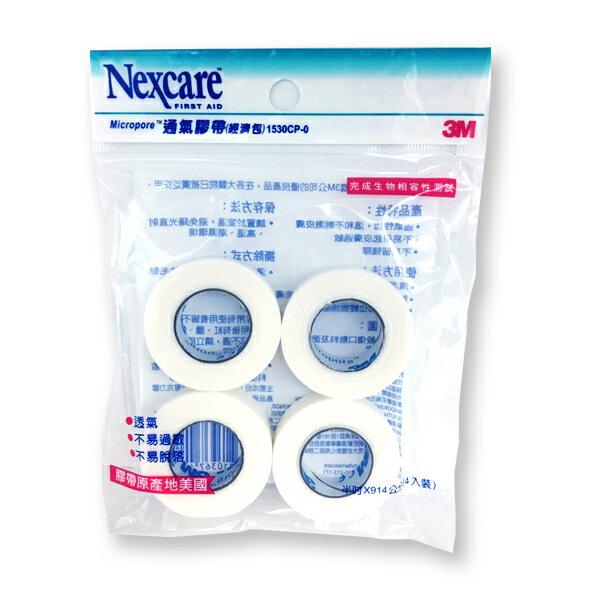 3M Nexcare 通氣膠帶 經濟包 白色 半吋x914公分(4入裝)  專品藥局【2001633】