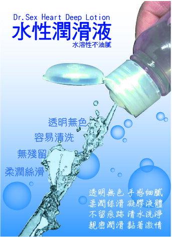 Super Hard Type(超高黏度)潤滑液,不添加香料,而且是水溶性