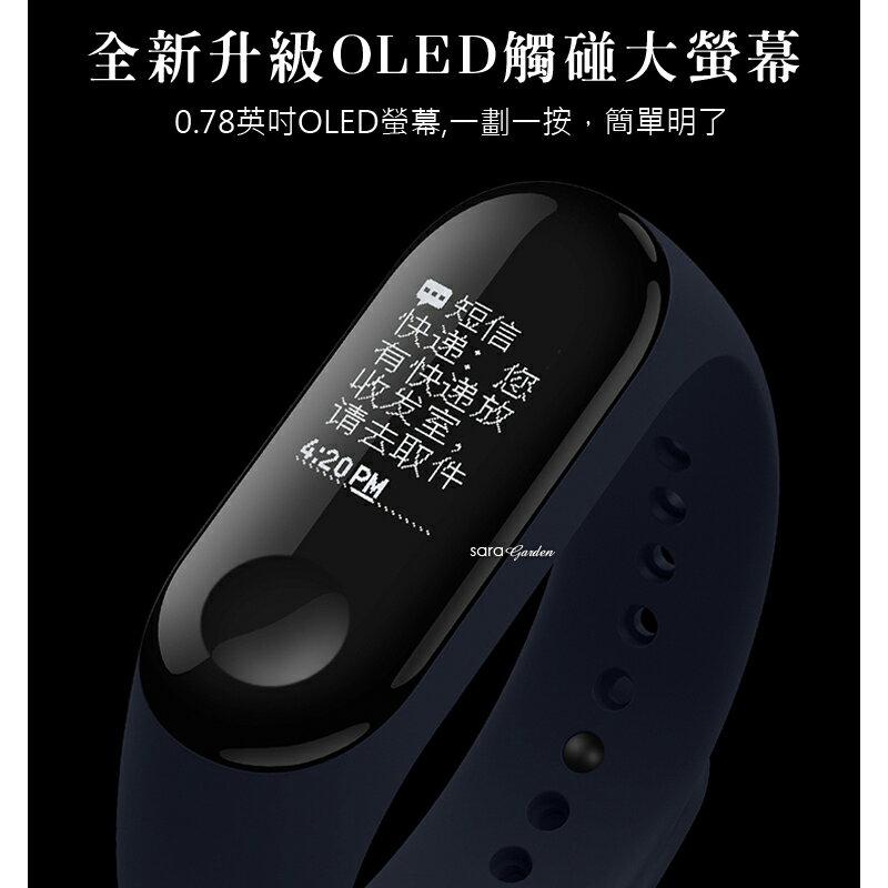 【APP領券現折$50免運】小米手環3代 智能運動手錶 2