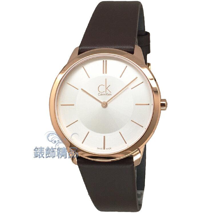 【錶飾精品】CK手錶 時尚極簡 薄型錶殼 K3M216G6 都會型男 玫瑰金框 咖啡皮帶腕錶 全新原廠正品 情人生日禮品