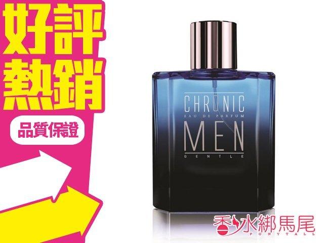 ◐香水綁馬尾◐ CHRONIC MEN GENTLE 紳士男性 淡香精 香水空瓶分裝 5ML