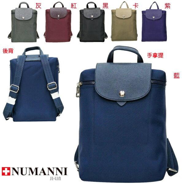 65-16007【NUMANNI 奴曼尼】傳統作工輕便實用摺疊概念製造中款後背包  (六色)