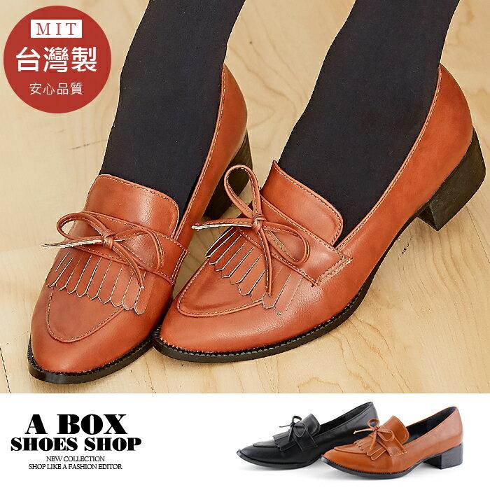 【KD616C】時尚蝴蝶結流蘇 3.5CM粗低跟 紳士鞋 樂福鞋 尖頭包鞋 MIT台灣製 2色