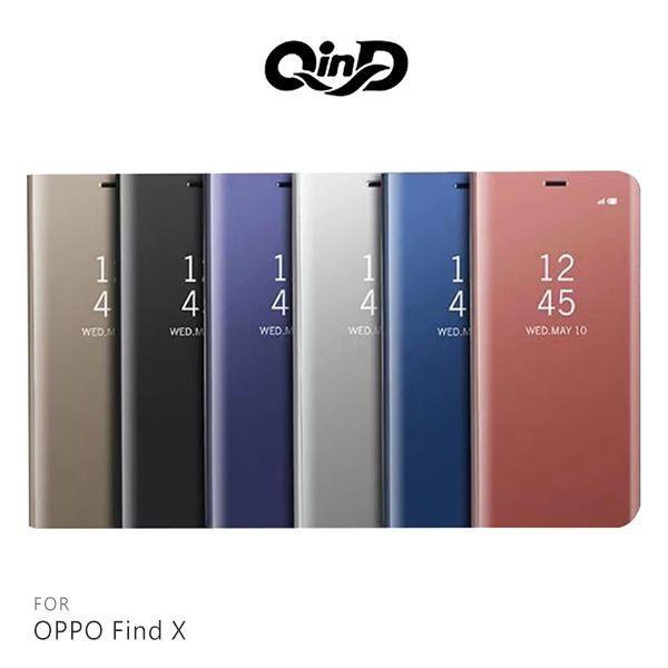 【愛瘋潮】QinDOPPOFindX透視皮套保護殼手機殼支架鏡面