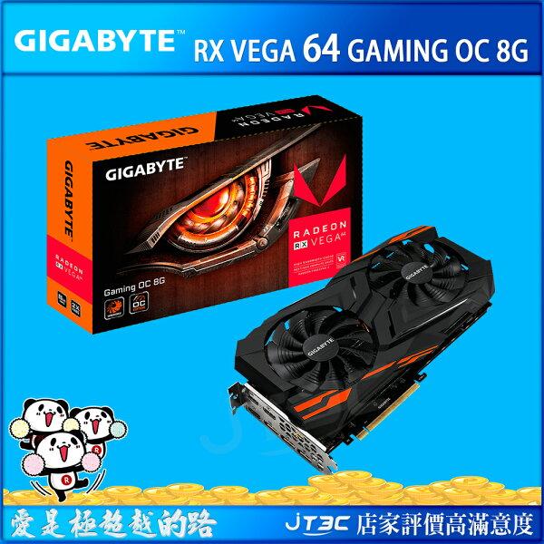 Gigabyte技嘉RadeonRXVEGA64GAMINGOC8GGV-RXVEGA64GAMINGOC-8GD顯示卡(若缺貨則排單)※回饋最高2000點