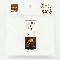 【珍昕】 生活大師 美味關係立體式滷包袋