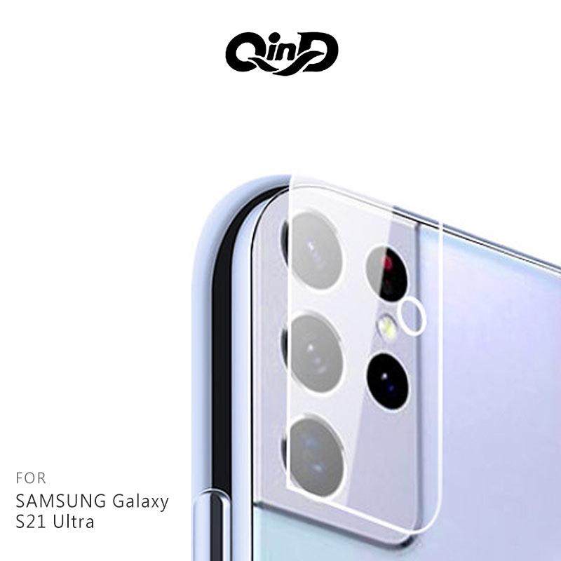 強尼拍賣~QinD SAMSUNG Galaxy S21、S21 Ultra、S21+ 鏡頭玻璃貼 (兩片裝)