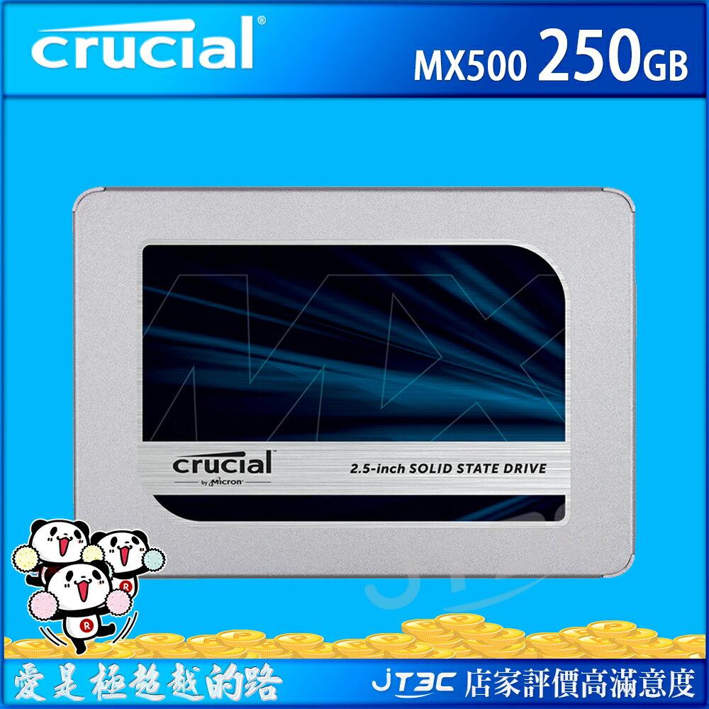 【最高現領$100】美光 Micron Crucial MX500 250G 250GB SATAⅢ 2.5吋 SSD 固態硬碟 五年保固 / 創見 StoreJet 25S3 USB 3.1 StoreJet 2.5吋硬碟外接盒 組合賣場