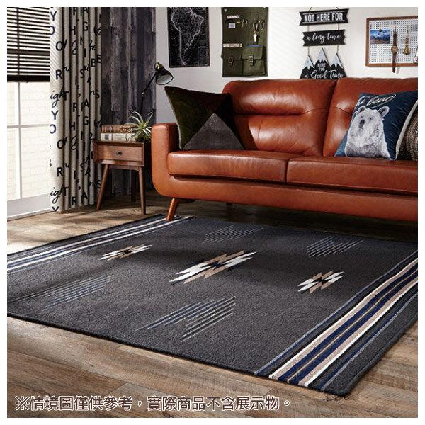 ★地毯 ORTEGA LN H 18 GY 200×240 NITORI宜得利家居 8