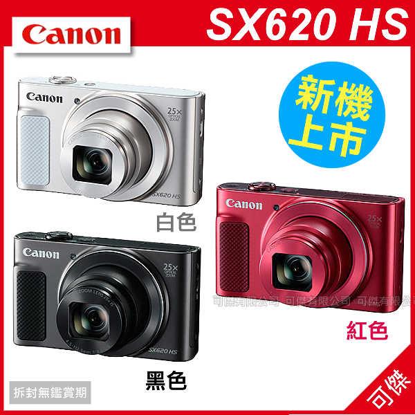<br/><br/>  可傑  Canon  Powershot  SX620 HS  SX620HS 公司貨 內置光學穩定器 Full HD短片  WIFI傳輸<br/><br/>