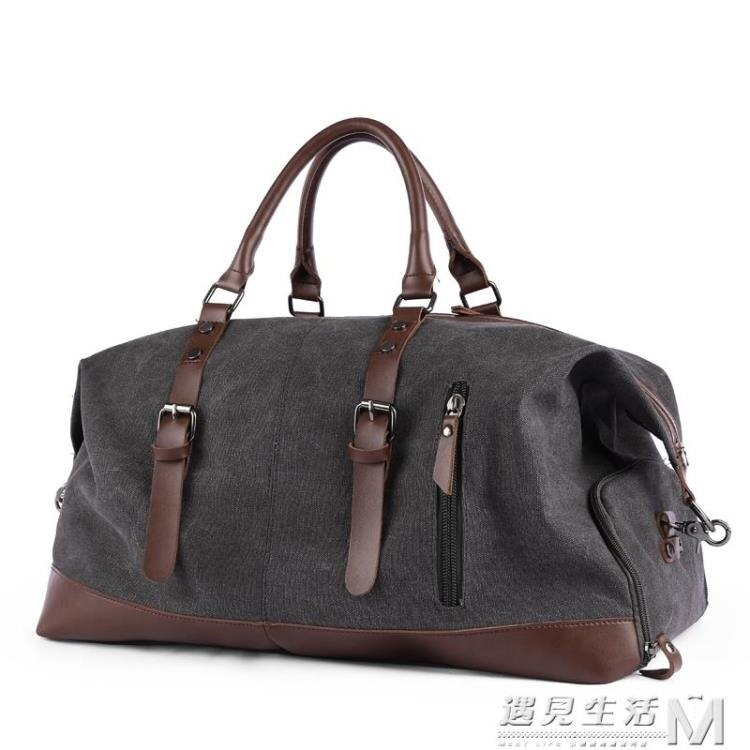 旅行包男士手提短途出差旅游行李包大容量旅行袋超大行李袋健身包 摩可美家