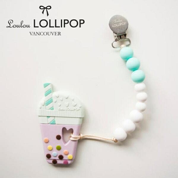 NANABABY:【加拿大Louloulollipop】珍珠奶茶固齒器組奶嘴鍊夾-夏日藍#LOU008004
