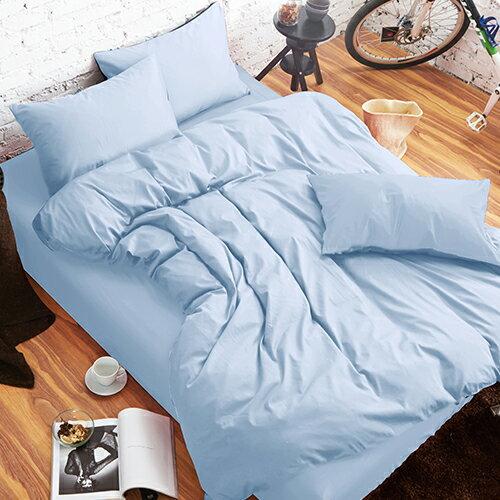 哇哇購:舒柔時尚精梳棉三件式枕套床包組雙人天藍哇哇購