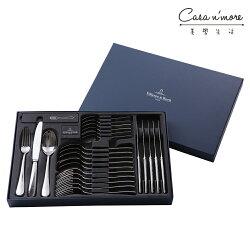 【無紙盒】Villeroy&Boch Victor 不鏽鋼餐具組 刀叉組 禮盒30PC