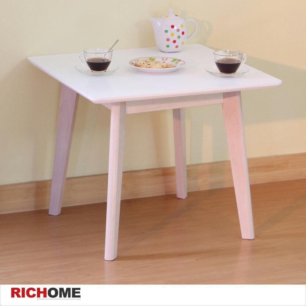 北歐浪漫小茶几  邊桌/和室桌/茶几桌【TA328】RICHOME