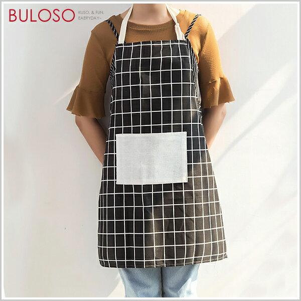 《不囉唆》素色簡約格子圍裙烹飪廚房防油汙料理(可挑色款)【A427937】