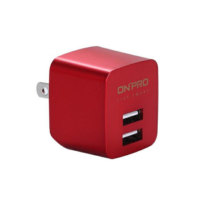 ~貝殼~ONPRO ^(~ ^) 雙USB輸出電源 器 充  5V 2.4A UC~2P0