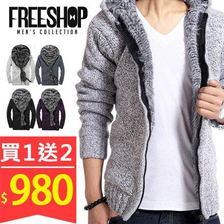 Free Shop【QTJMY06】買一送二(圍巾+上衣) 日韓版麻花色系上下拉鍊內裏刷毛保暖連帽針織罩衫外套(四色)