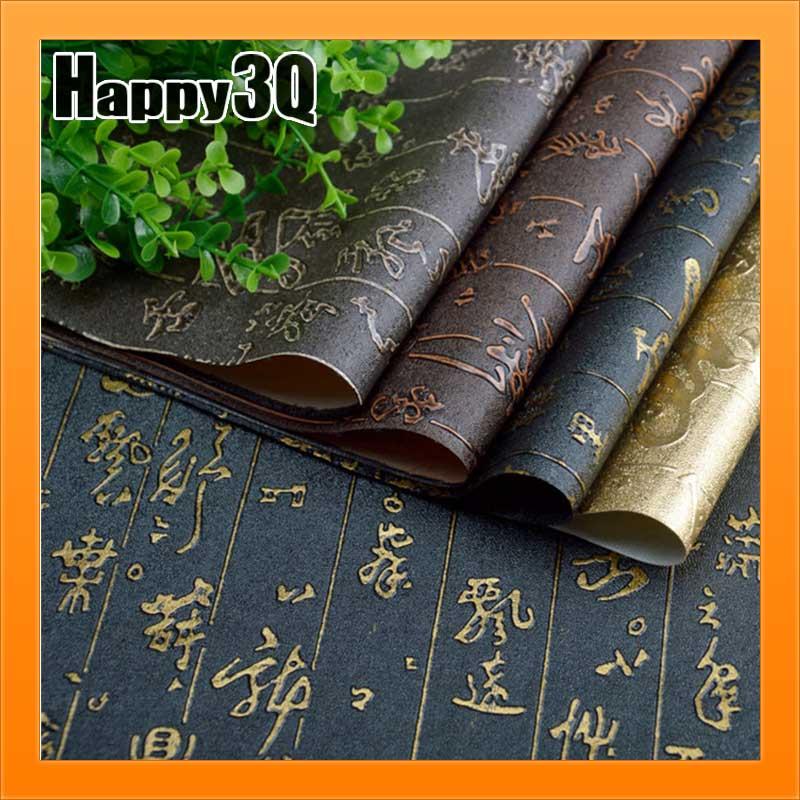 背景布復古中國風攝影書法中國朝代拍照背景拍攝燙金-灰/褐/金/黑【AAA2230】