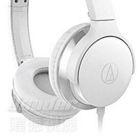 <br/><br/>  【曜德★新上市】鐵三角 ATH-AR3 白色 摺疊耳罩式耳機 可拆卸導線 ★免運★送收線+收納袋★<br/><br/>