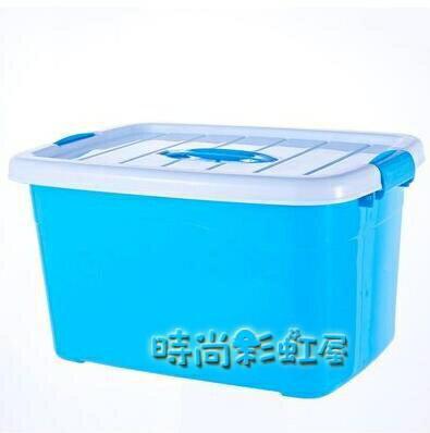 透明收納箱塑料特大號裝衣服的玩具整理儲物箱子有蓋盒儲蓄箱大號  林之舍家居