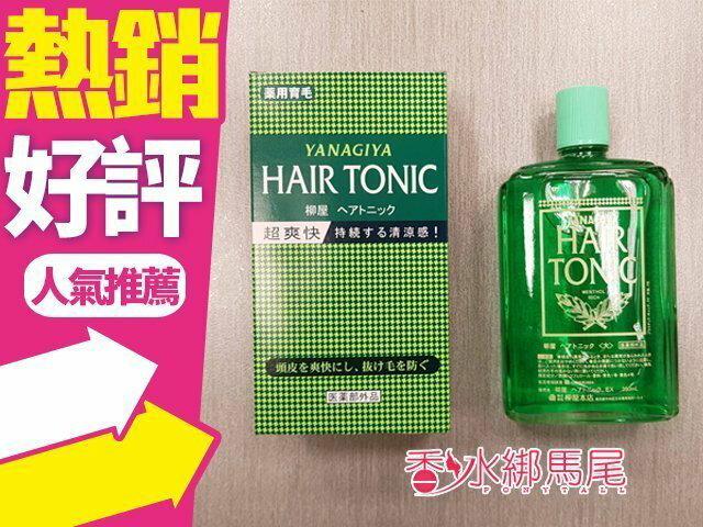 日本 柳屋 髮根營養液 髮根滋養液(超爽快) 240ml 深綠日本境內版◐香水綁馬尾◐ - 限時優惠好康折扣