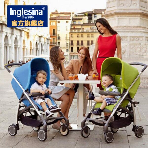 義大利進口Inglesina 英吉利那AVIO四合一嬰兒推車—天空藍
