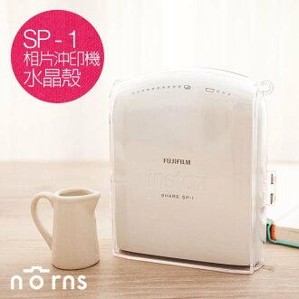 NORNS instax SHARE SP-1 拍立得 水晶殼 智慧型手機相片沖印機 相片列印