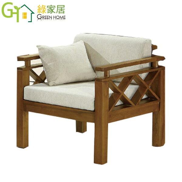 【綠家居】皮洛時尚亞麻布實木單人椅