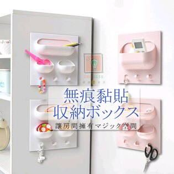 ORG《SD1484》無痕黏貼~2款掛鉤掛勾置物架收納架置物盒置物架收納盒浴室衛浴廚房收納掛鉤