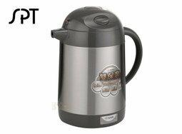 【尋寶趣】1.5L迷你型快速保溫熱水瓶 泡茶/熱水壺/電茶壺/冷水壺 自動保溫 不鏽鋼 SSP-1522
